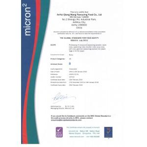 BRC British Retail Consortium证书