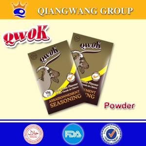 Compound Seasoning Powder--Mutton Flavour