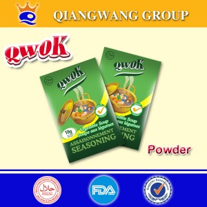 Compound Seasoning Powder--Vegetable Flavour