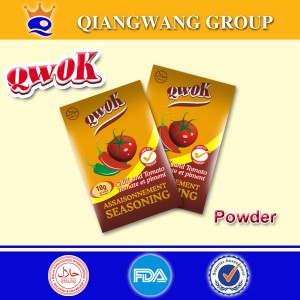 Compound Seasoning Powder--Chilli & Tomato Flavour