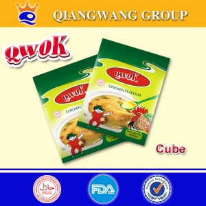 Compound Seasoning Powder--Chicken Flavour