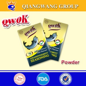Compound Seasoning Powder--Sea Fish Flavour