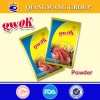 Compound Seasoning Powder--Sea Shrimp Flavour
