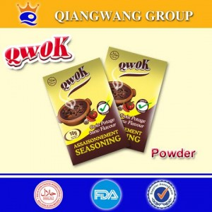 Compound Seasoning Powder--Stew Flavour