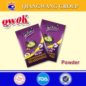 Compound Seasoning Powder--Fried Rice Flavour