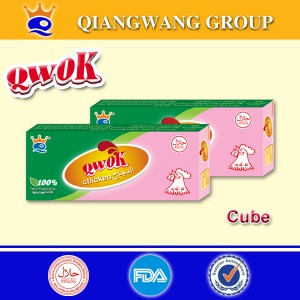 Compound Seasoning Cube--Soft Bouillon Cube--Chicken Flavour (2)