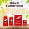 味霸 --最新产品(袋装)