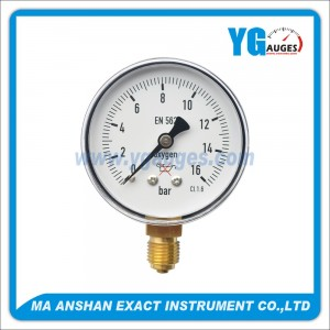 Oxygen Gauge Low Mount
