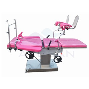 AG-C203A Hospital portable Operating cardiac table
