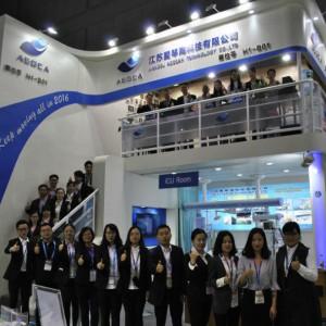 Aegean Shining here, 2016 CMEF Shanghai,